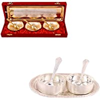 Silver & Gold Plated 3 Heavy Square Bowl With Spoon And Tray And Silver Plated Premium 2 Bowl Set With Oval Tray