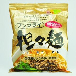 化学調味料無添加 脂質40%カット ノンフライ 担々麺 1食入×5袋セット (創健社 無添加 無かん水 即席 ノンフライ麺)