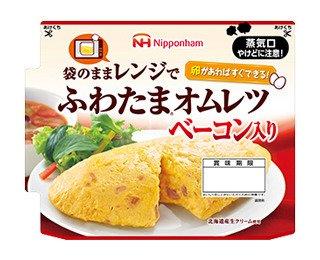 日本ハム 冷蔵 6本 レンジでふわたまオムレツ ベーコン入