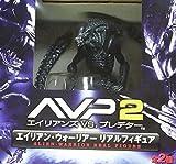 AVP2 Aliens VS. Predator Alien Warrior realistic figure realistic coloring ver.