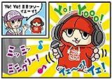 Takara Tomy A.R.T.S Mimicry Pet Rapper (Hamster)