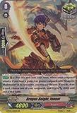 Cardfight!! Vanguard TCG - Dragon Knight, Jannat (G-BT03/014EN) - G Booster Set 3: Sovereign Star Dragon