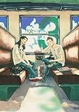 聖☆おにいさん 3 (3) (モーニングKC)