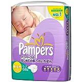 パンパースのはじめての肌へのいちばん スーパージャンボ 新生児68枚
