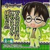 Forumania collection pocket vol.2 Joji single item in Umineko