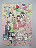 2nd Kyoani & Do Fan Appreciation events A4 Clear File (Tamako Market Kitashirakawa Tamako)