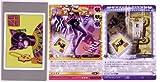 JoJo's Bizarre Adventure ABC [Tarot Card Edition] 4 BAST (Bastet), J-307 Mariah, J-283 Bastet goddess set