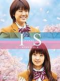 IS(アイエス)~男でも女でもない性~DVD-BOX(5枚組)