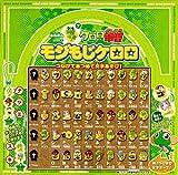 BOX Keroro Keroro characters same (japan import)