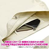 Nanana's Buried Treasure Ichi-class natural disaster Shoulder Tote Bag Black