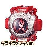 Masked Rider Gastly To capsule toy icon 01 4. Rare: Musashi Glitter platingver