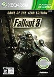 Fallout3 GAME OF THE YEAR EDITION プラチナコレクション【CEROレーティング「Z」】