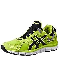 ASICS Men's Gel-Synthesis Mesh Multisport Training Shoes