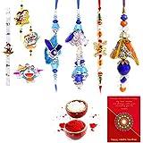 Gomati Ethnic Handmade Designer Exclusive 8 Pc Family Rakhi Set Rakshabandhan Gifts For Brother Free Shipping+Roli+Chawal+Greeting Card !! 2Bb4Ks1059