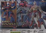 THE ULTIMATE MUSCLES Kinnikuman Kinnikuman Defend suit original color Ver. (japan import)