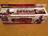 Legend Rider Series - Masked Rider Kabuto Henshin Belt