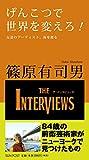 「げんこつで世界を変えろ! (The Interviews)」販売ページヘ