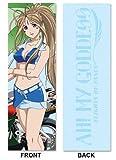 Ah! My Goddess: Motorcylce Girl Belldandy Body Pillow