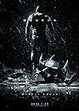 ダークナイト ライジング [DVD]