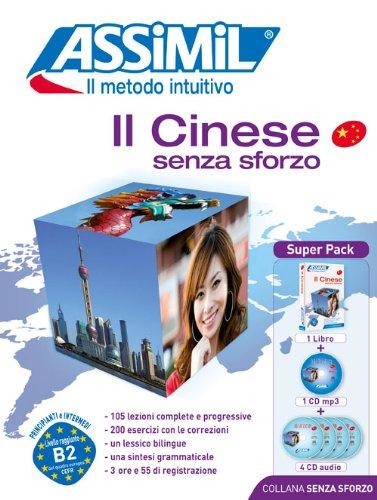 http://ecx.images-amazon.com/images/I/51095KbYXDL._.jpg