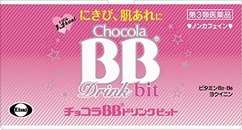 【第3類医薬品】チョコラBBドリンクビット 50mL×10