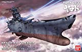 Bandai Hobby Space Battleship Yamato 2199 (Argo) Cosmo Reverse Version Action Figure