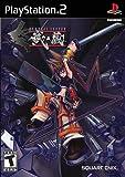 Musashi Samurai Legend - PlayStation 2