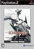 Wizardry: Academy of Frontier (Best) [Japan Import]