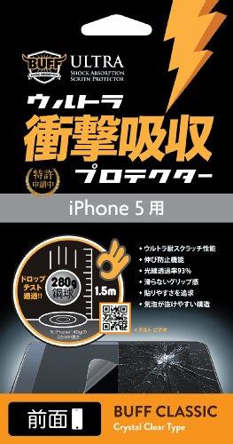 Buff ウルトラ衝撃吸収プロテクターfor iPhone 5 フロントタイプ BE-005C