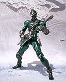 SIC S.I.C Ultimate Soul Masked Rider Todoroki figure by Bandai