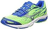 Mizuno Men's Wave Catalyst Training Running Shoes