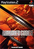 Armored Core 3 [Japan Import]