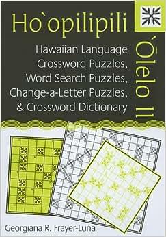 English to Hawaiian Translation