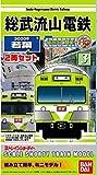 B Train Shorty Sobu Nagareyama Railway 3000 system Wakaba 2-Car Set