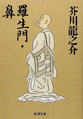 """読んでないと恥ずかしい、おすすめの日本純文学作品。""""大人にこそ""""読んでほしい「珠玉の8作品」 4番目の画像"""
