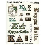 Kappa Delta - Window Stickers