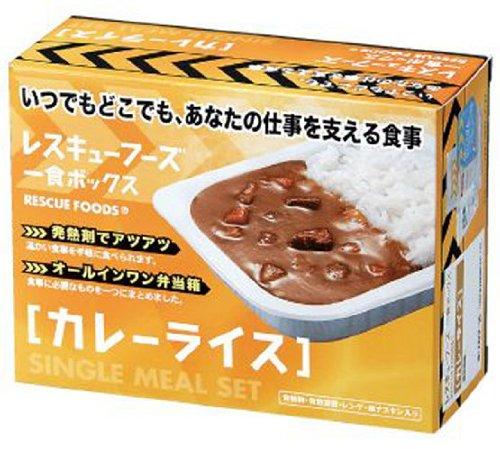 レスキューフーズ 一食ボックス カレーライス 3年保存 非常食・備蓄用 白いごはん 200g、ビーフカレー 180g