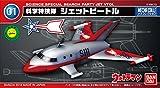 Bandai Ultraman No.01 Jet Beatle