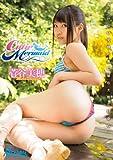菅谷美穂 Cutie Mermaid [DVD]