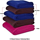 MSE Multicolor Set Of 5 Double Bed Size 230cm X 225cm Super Lite Super Soft Blanket