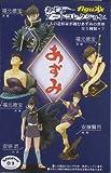 Warrior Azumi Trading Figures - Set of 5 (4