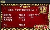 Yuugen Gaisha Brave Company [Japan Import]
