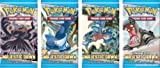 Pokemon Diamond and Pearl Majestic Dawn Trading Card Game 4 Booster Packs