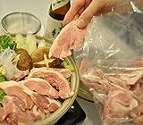 鴨料理、鴨鍋に!合鴨もも肉(骨なし)500gスライス(ハンガリー産チェリバレー種)※冷凍バラ凍結です カナール 鴨肉 合鴨肉 合鴨