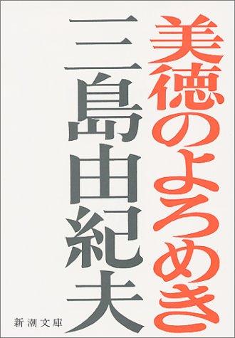 """読んでないと恥ずかしい、おすすめの日本純文学作品。""""大人にこそ""""読んでほしい「珠玉の8作品」 8番目の画像"""