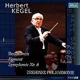 ベートーヴェン:序曲「エグモント」/交響曲第6番「田園」