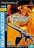 Sega Ages Vol. 27: Panzer Dragoon [Japan Import]
