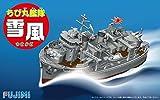 Chibi Chibi fleet Series No.5 fleet Yukikaze