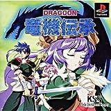 Ryuuki Denshou: Dragoon [Japan Import]