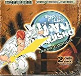Yu Yu Hakusho Gateway 1st Edition Booster Pack - ONE RANDOM PACK - Ghost Files - 10 Cards/Pack - OUT OF PRINT - YuYu Hakusho Collectible Trading Card Game TCG